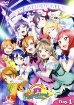 ラブライブ!μ's Go→Go! LoveLive! 2015~Dream Sensation!~DVD Day1(通常)(DVD)