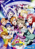 ラブライブ!μ's Go→Go! LoveLive! 2015~Dream Sensation!~DVD Day2(通常)(DVD)