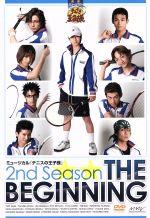 ミュージカル テニスの王子様 2nd Season THE BEGINNING(通常)(DVD)