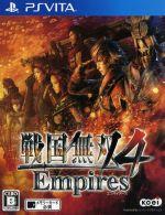 戦国無双4 Empires(ゲーム)