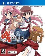 咲-Saki-全国編(ゲーム)