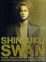 新宿スワン プレミアム・エディション(Blu-ray Disc)(BLU-RAY DISC)(DVD)