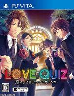 LOVE:QUIZ~恋する乙女のファイナルアンサー~(ゲーム)