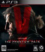 METAL GEAR SOLID V:THE PHANTOM PAIN(ゲーム)