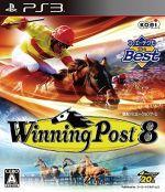 ウイニングポスト8 コーエーテクモ the Best(ゲーム)