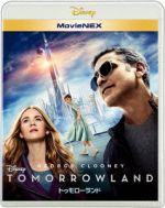 トゥモローランド MovieNEX ブルーレイ+DVDセット(Blu-ray Disc)(BLU-RAY DISC)(DVD)