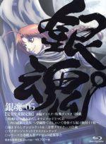 銀魂゜5(完全生産限定版)(Blu-ray Disc)(三方背クリアケース、特典CD1枚、アナザージャケットイラストピンナップ付)(BLU-RAY DISC)(DVD)