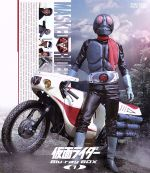 仮面ライダー Blu-ray BOX 1(Blu-ray Disc)(特典DVD1枚、ブックレット付)(BLU-RAY DISC)(DVD)