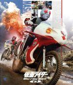仮面ライダー Blu-ray BOX 3(Blu-ray Disc)(特典DVD1枚、ブックレット付)(BLU-RAY DISC)(DVD)