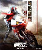 仮面ライダー Blu-ray BOX 4(Blu-ray Disc)(特典DVD1枚、ブックレット付)(BLU-RAY DISC)(DVD)