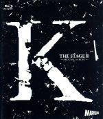 舞台 K 第二章-AROUSAL OF KING-(Blu-ray Disc)(BLU-RAY DISC)(DVD)
