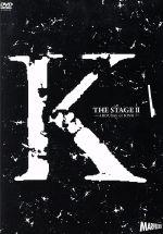 舞台 K 第二章-AROUSAL OF KING-(通常)(DVD)