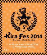 Kiramune Music Festival 2014 at YOKOHAMA ARENA(Blu-ray Disc)(特典BD1枚付)(BLU-RAY DISC)(DVD)