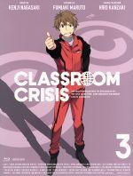 Classroom☆Crisis(クラスルーム☆クライシス)3(完全生産限定版)(Blu-ray Disc)(三方背ケース、特典CD1枚、ブックレット付)(BLU-RAY DISC)(DVD)