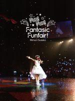Mimori Suzuko LIVE 2015『Fun!Fun!Fantasic Funfair!』(通常)(DVD)