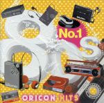 ナンバーワン80s ORICON ヒッツ(通常)(CDA)