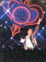 及川光博ワンマンショーツアー2015「光博歌合戦」(初回限定版・プレミアムBOX)(Blu-ray Disc)(スリーブケース、特典CD1枚、36Pフォトブック付)(BLU-RAY DISC)(DVD)