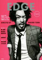 EDGE(Vol.01)(CD1枚付)(単行本)