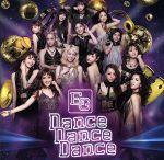Dance Dance Dance(通常)(CDS)