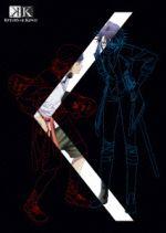 K RETURN OF KINGS vol.2(初回限定版)(Blu-ray Disc)(三方背ケース、ブックレット、イラストカード2枚付)(BLU-RAY DISC)(DVD)