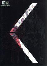 K RETURN OF KINGS vol.3(初回限定版)(Blu-ray Disc)(三方背ケース、短編小説ブックレット、イラストカード2種付)(BLU-RAY DISC)(DVD)