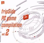 fripSide PC game compilation Vol.2(通常)(CDA)