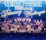 Hello!Project 2015 SUMMER~DISCOVERY・CHALLENGER~完全版(Blu-ray Disc)(BLU-RAY DISC)(DVD)