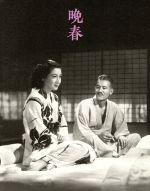 晩春 デジタル修復版(Blu-ray Disc)(BLU-RAY DISC)(DVD)