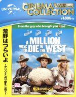 荒野はつらいよ~アリゾナより愛をこめて~(Blu-ray Disc)(BLU-RAY DISC)(DVD)