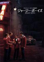 ジャージー・ボーイズ(通常)(DVD)