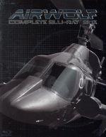 超音速攻撃ヘリ エアーウルフ コンプリート ブルーレイBOX(Blu-ray Disc)(外箱、ブックレット付)(BLU-RAY DISC)(DVD)