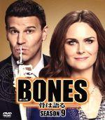 BONES-骨は語る-シーズン9 SEASONS コンパクト・ボックス(通常)(DVD)