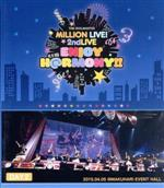 THE IDOLM@STER MILLION LIVE! 2ndLIVE ENJOY H@RMONY!! LIVE Blu-ray DAY2(Blu-ray Disc)(BLU-RAY DISC)(DVD)
