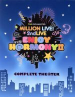 "THE IDOLM@STER MILLION LIVE! 2ndLIVE ENJOY H@RMONY!! LIVE Blu-ray""COMPLETE THE@TER""(完全生産限定)(Blu-ray Disc)(スリーブケース、特典ブルーレイ1枚、特典CD1枚、フォトブック付)(BLU-RAY DISC)(DVD)"