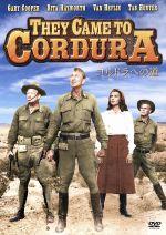 コルドラへの道(通常)(DVD)