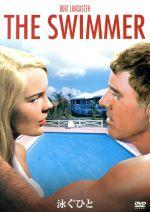 泳ぐひと(通常)(DVD)