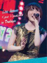 Live Avenue Kana Hanazawa in Budokan(Blu-ray Disc)(BLU-RAY DISC)(DVD)