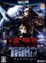 Devil's Third(デビルズサード)(ゲーム)