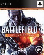 バトルフィールド4 DELUXE EDITION(Amazon限定版)(スチールブック付)(初回限定版)(ゲーム)