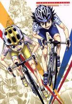 弱虫ペダル Re:ROAD(通常)(DVD)