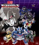 キュートランスフォーマー さらなる人気者への道(初回限定版)(Blu-ray Disc)(CD1枚付)(BLU-RAY DISC)(DVD)