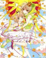 カードキャプターさくら Blu-ray BOX(Blu-ray Disc)(三方背BOX、ブックレット付)(BLU-RAY DISC)(DVD)