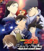 名探偵コナン 江戸川コナン失踪事件 史上最悪の二日間(Blu-ray Disc)(BLU-RAY DISC)(DVD)