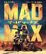 マッドマックス 怒りのデス・ロード ブルーレイ&DVDセット(Blu-ray Disc)(BLU-RAY DISC)(DVD)