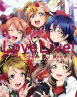 ラブライブ!The School Idol Movie(特装限定版)(Blu-ray Disc)(書き下ろし小説、特典CD、特典BD、28Pブックレット、三方背クリアケース、特製カード1枚付)(BLU-RAY DISC)(DVD)