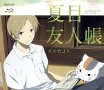 夏目友人帳 音のたより(Blu-ray Disc)(BLU-RAY DISC)(DVD)