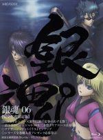 銀魂゜6(完全生産限定版)(Blu-ray Disc)(三方背クリアケース、アナザージャケットイラストピンナップ、定春のあずま袋!付)(BLU-RAY DISC)(DVD)