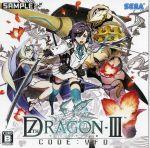 セブンスドラゴンⅢ code:VFD(ゲーム)