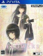 FLOWERS夏篇(ゲーム)