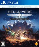 HELLDIVERS スーパーアースアルティメットエディション(ゲーム)